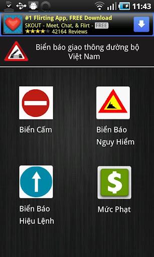 玩書籍App|GiaoThong免費|APP試玩