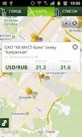 Screenshot of РБК Обмен валют