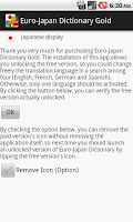 Screenshot of Euro-Japan Dictionary Gold