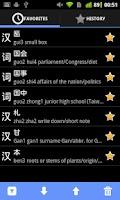 Screenshot of Hanzi Recognizer