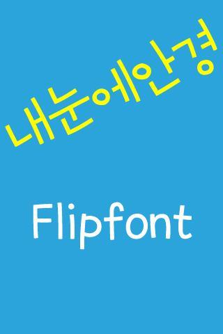 LogAnkyung Korean FlipFont