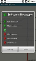 Screenshot of Nijniy Novgorod (Metro 24)