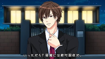 Screenshot of 悪魔と恋する10日間