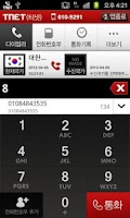 Screenshot of TNET free International Calls
