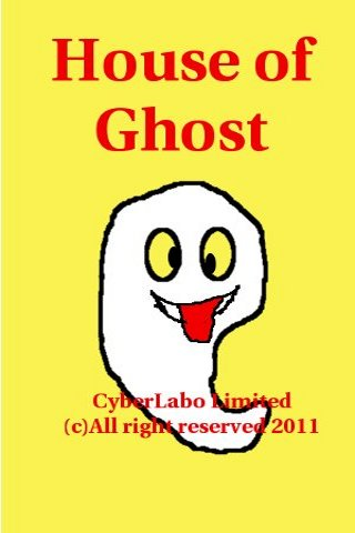 House of Ghost