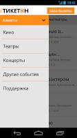 Screenshot of Тикетон кино билеты Казахстан