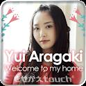 新垣結衣WelcomeToMyHome[きせかえTOUCH] icon