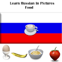 Russian in Pictures : Food icon