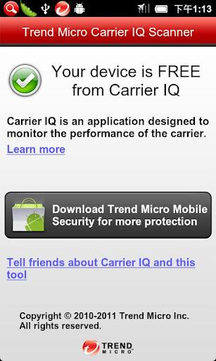 Carrier IQ Scanner
