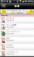 Screenshot of Barcode KANOJO