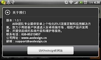 Screenshot of AED计算器