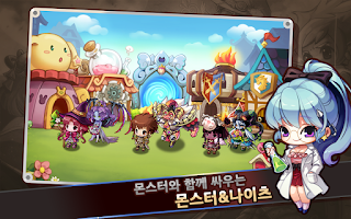 Screenshot of 몬스터앤나이츠 for Kakao