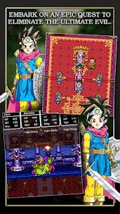 DRAGON QUEST III apk screenshot