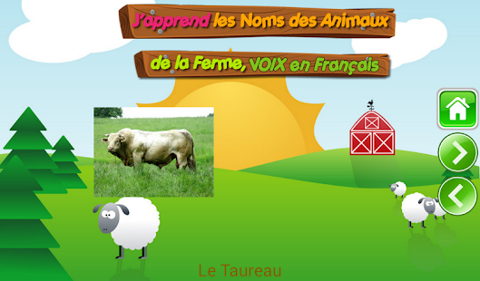 Noms des Animaux de la Ferme - screenshot