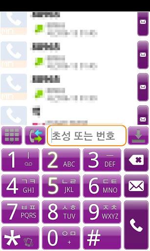 Phone Skin-Violet