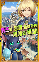 Screenshot of 퀴즈RPG 위즈