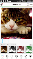 Screenshot of MANGAkit - photo editing tool