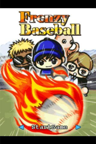 Frenzy Baseball