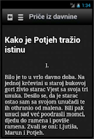 Screenshot of Croatian Tales of Long Ago