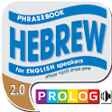 HEBREW – phrase guide for En icon