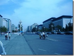 Beijing Street Scene