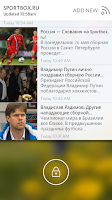 Screenshot of Sportbox.ru - Start RSS