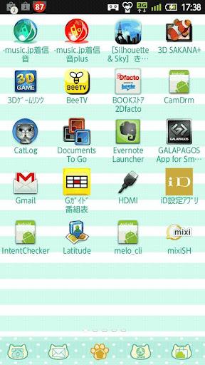 玩個人化App|でかみっちり-きせかえLab.免費|APP試玩