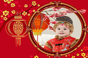 Screenshot of CNY Photo Frames