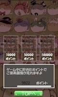 Screenshot of 東方 すくすく白沢25~無料暇つぶしゲーム~