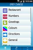 Screenshot of Easy Chinese Lite