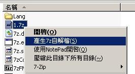 2008-10-21_091204