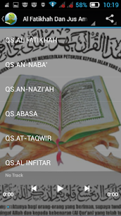 Qiro'atul Qur'an Anak - screenshot