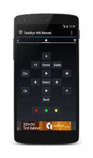 Wifi STB Remote+ - screenshot