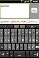 Screenshot of Bulgarian Language Pack