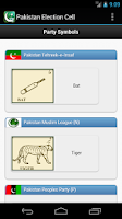 Screenshot of Pakistan Election Cell