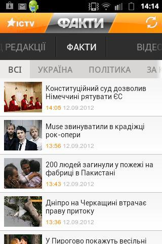 Set Nhat Ban Com/ | phim tam ly,xem phim,sexviet,dantri.com.vn,vnexpress.net