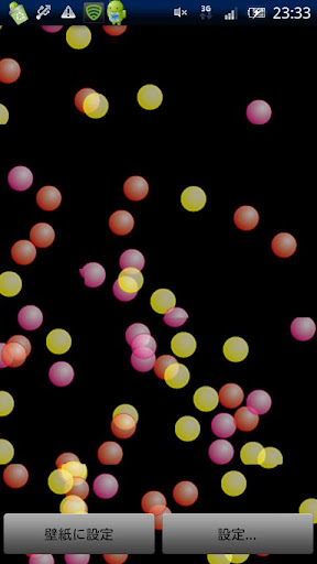 SUIHOU -Bubbles- LiveWallpaper