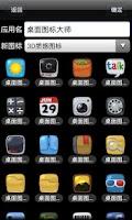 Screenshot of 3D Texture Icons Pakc