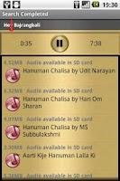 Screenshot of Hanuman Chalisa & Aarti Audio