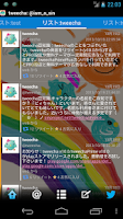 Screenshot of Tweecha Theme:TheRollingP-chan
