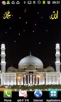 Screenshot of Islamic LWP(Beautiful Mosque)
