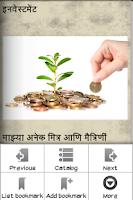 Screenshot of Marathi Magazine - Diwali Ank