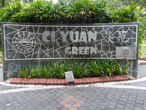 Ci Yuan Park