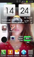 Screenshot of Mirror wallpaper