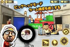 Screenshot of Gun Strike JP