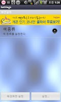 Screenshot of 몽환적인 라이브 배경 3