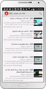professional omani - screenshot