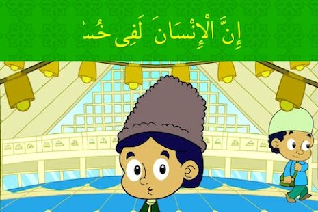 Let's Learn Quran with Zaky - screenshot