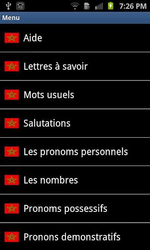 Learn morrocan dialect:daRija - screenshot
