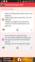 Screenshot of Friendship Sher-o-Shayari SMS